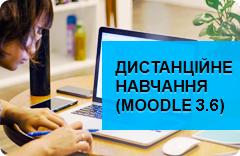 Використання інформаційно-комунікаційних технологій у вищій освіті України: поточний стан, проблеми і перспективи розвитку