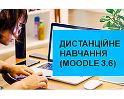 Про створення Банку веб-ресурсів навчальних дисциплін НТУУ «КПІ» як складової Єдиного інформаційного середовища НТУУ «КПІ»